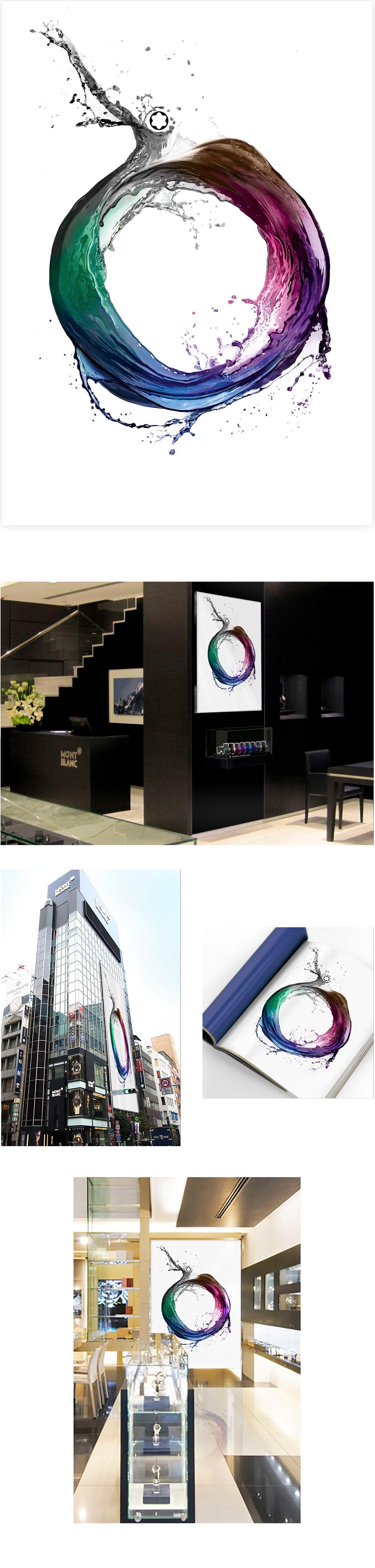COEN Concept & Design Berlin - Montblanc